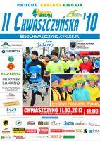 chwaszczyno_medal1.jpg