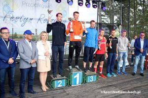 Ćwierćmaraton Szwajcarii Kaszubskiej 2017. Łukasz Kujawski znów triumfuje w zawodach Kaszuby Biegają w Przodkowie