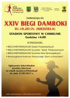 DAMROKA_plakat-1.jpg