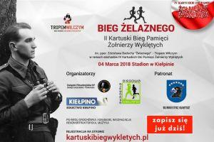 II Kartuski Bieg Żołnierzy Wyklętych - Bieg Żelaznego już 4 marca w Kiełpinie
