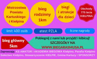 Ogolnopolski_bieg_w_sercu_KASZUB.png