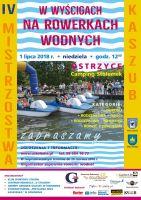 06-07_rowery_00.jpg