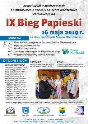 bieg_papieski_Msciszewice.jpg