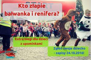 foto_bartek_cirocki_(2)4.JPG