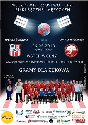 SPR GKS Żukowo - SMS Gdańsk